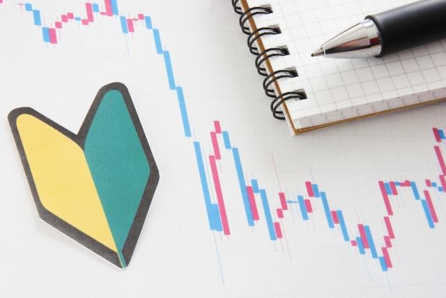 投資初心者におすすめな証券会社ランキング